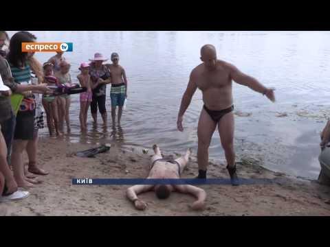 Чи безпечні київські пляжі?