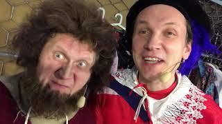 Рожков и Мясников Уральские Пельмени приглашают на концерт Ваши пельмени
