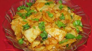 Aloo katli Easy quick recipe/Aloo katli Easy recipe in hindi/Aloo katli side recipe, quick recipe