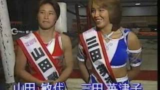 タッグリーグ・ザ・ベスト'95 95.10.10後楽園ホール 第4試合 Tug Leagu...