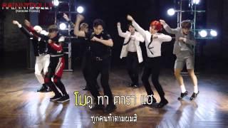 [Karaoke-THAISUB] Dope (쩔어) - BTS (방탄소년단)