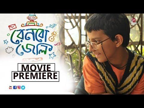 Rainbow Jelly | Movie Premiere | Sreelekha | Kaushik Sen | Mahabrata
