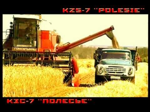 кзс-7 инструкция - фото 2