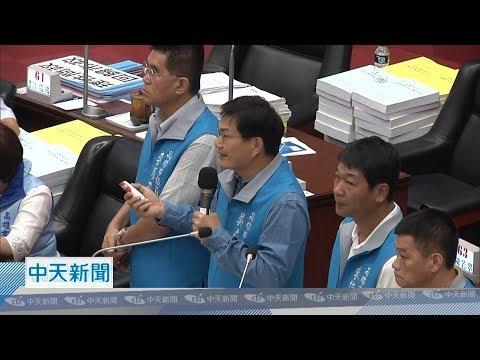 【全程影音】高市無黨團結聯盟直點「財政收支劃分」弊端 深度質詢讓韓國瑜大讚精彩!