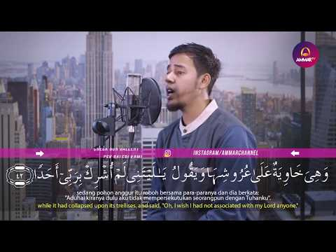 Download Lagu Sungguh Sahdu nan Merdu, Surah Al Kahfi, oleh Salim Bahanan