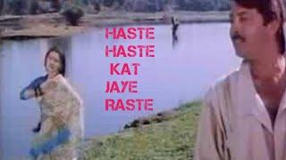 Haste Haste kat jaye raste Song - Lyrics|Khoon bhari maang|Indeevar |Nitin Mukesh