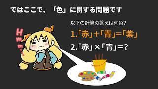 Unity道場 京都 2018 ユニティちゃんトゥーンシェーダー2.0 カラー黒帯スペシャル