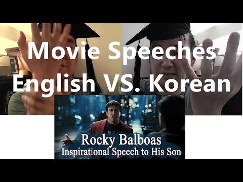 Movie Speeches Eng VS. Korean #1: Rocky Balboa's Speech to son
