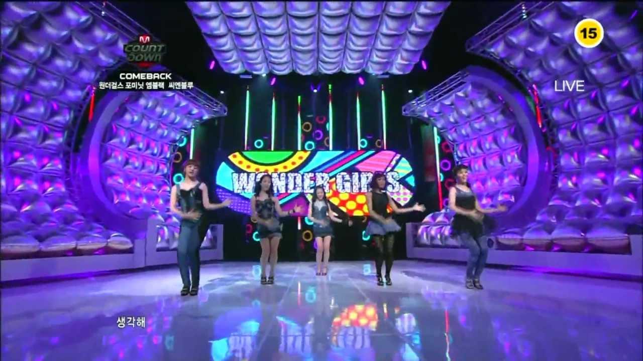 Wonder Girls - 2 Different Tears 100520