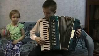 Румынский хоровод аккордеон обучение