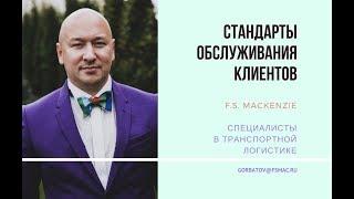 видео Авиадоставка по России и в другие страны мира