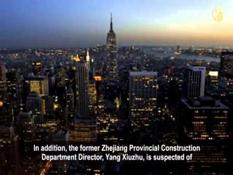Huge Assets Flee China