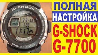 Casio G-Shock G-7700 інструкція по налаштуванню