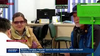 Новости Казахстана. Выпуск от 25.12.19 / Басты жаңалықтар