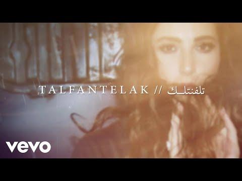 Abeer Nehme - Talfantelak (Lyric Video)   عبير نعمة - تلفنتلك