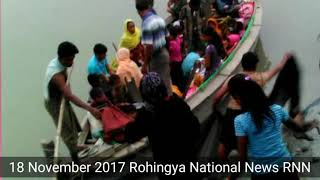 Rohingya National News 18 November 2017