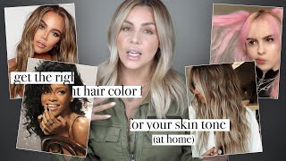 Get the Right Hair Color for your Skin Tone ! ( at Home ) screenshot 5