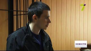Вячеславу Грациотову дали сказать последнее слово в суде