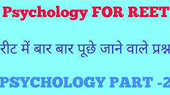 Psychology Top question For Reet Exam
