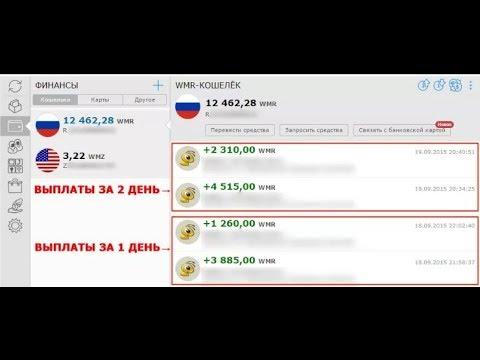 Как заработать 500 рублей за 5 минут без вложений. Быстрый заработок без обмана и рисков.