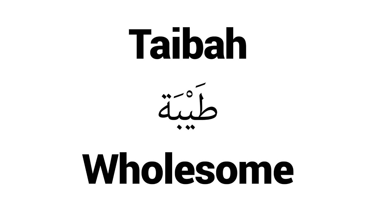 Taibah - Islamic Name Meaning - Baby Names for Muslims