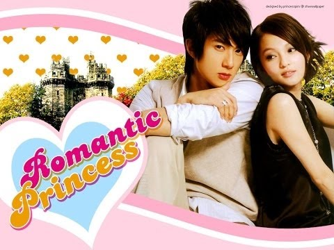 Romantic Princess - OST Collection