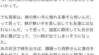 【感動】サヨナラの意味 を小説化これを読めばMVの謎が全て解ける乃木坂46