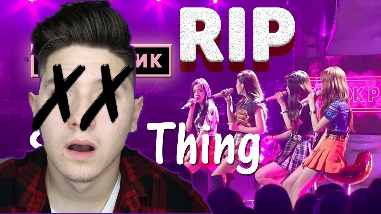 BLACKPINK - 'SURE THING (Miguel)' COVER  REACTION | YALL TRYNA END ME?