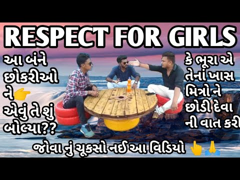 RESPECT FOR GIRLS