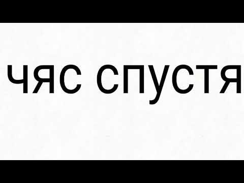 Мультик про танки серия 6 сезон 3 битва за империю часть 2