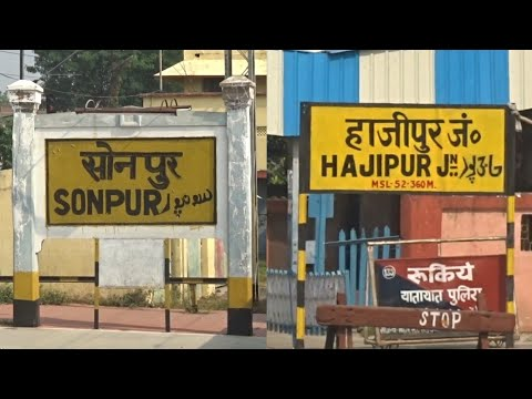 SONPUR to HAJIPUR full Train journey in Maurya Express