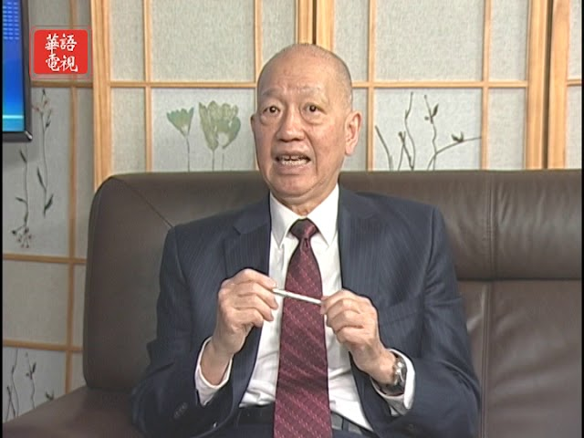 華語一週 10/05/19 - 探討中美貿易戰