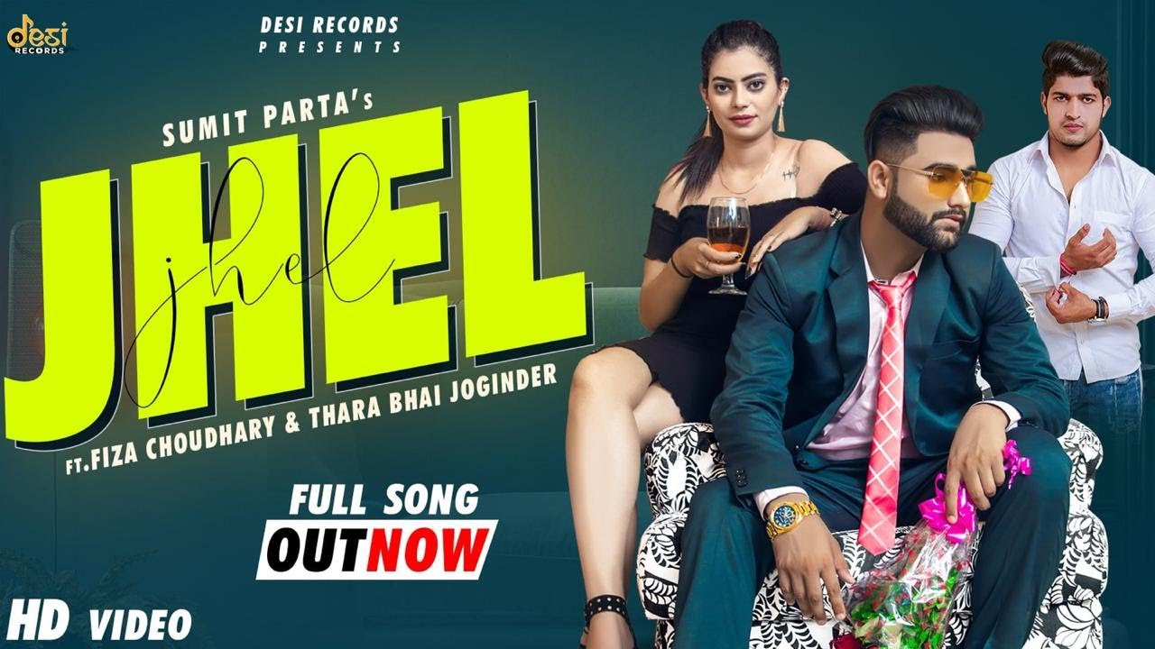 JHEL - SUMIT JAAT Ft. Fiza Choudhary, Joginder Bhai | DEE Gaur | Latest Haryanvi Song 2020