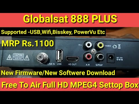 Rs 232 port set top box explained | how to firmware software.
