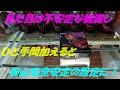 UFOキャッチャー は友達!【解説付】ワンピース CREATOR×CREATOR  ナミⅡ(特別カラーv…
