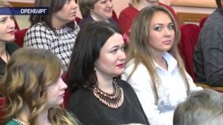 Татьяне Абдульмановой вручили премию «Человек года»