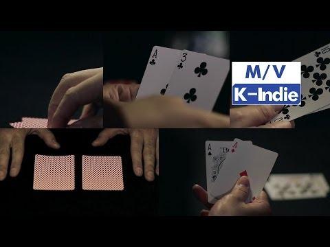 홍롱 [M/V] Honglong (홍롱) - Shiver