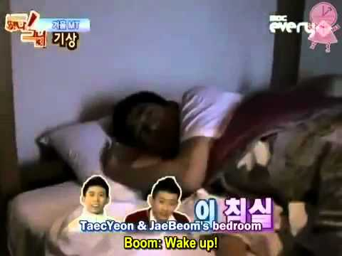 Waking up all 2pm members