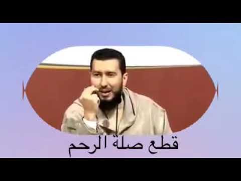 hadith en rif