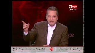 تامر أمين لوزارة الداخلية: