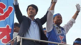 🔴小泉進次郎 沖縄(うるま市民)の人たちの心を掴む名演説、うるま市島袋トシオ応援名演説 No2 選挙速報 島袋トシオ 当選とのニュース速報が入りました。 thumbnail