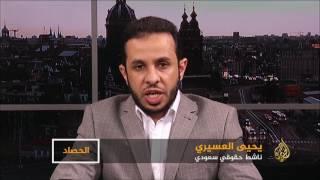 الحصاد- الأزمة الخليجية.. وانتهت مهلة الـ14 يوما