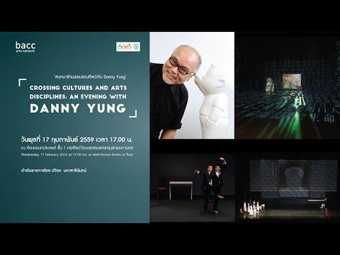 bacc arts network - สนทนาข้ามพรมแดนศิลปะกับ Danny Yung