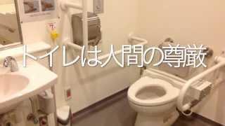 ユニバーサルデザインの取組みをしている、浜松合同庁舎のトイレを視察.