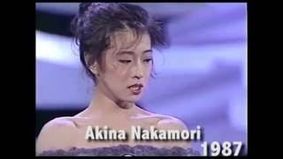 To express my pity for Akina Nakamori, a talented Japanese pop sing...