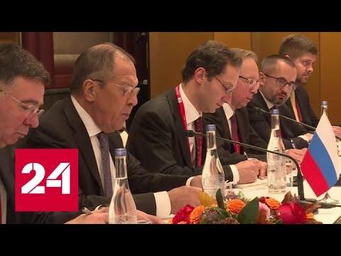 Лавров: Россия готова к продолжению сотрудничества с Японией - Россия 24