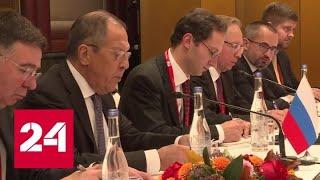 Смотреть видео Лавров: Россия готова к продолжению сотрудничества с Японией - Россия 24 онлайн