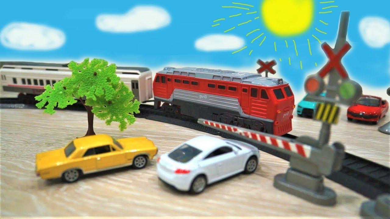 Поезд Машинки и Железная дорога Игрушки для мальчиков Видео для детей