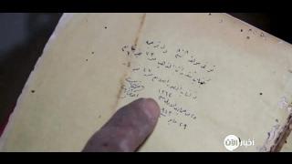 أخبار حصرية _ الجيش الليبي يسترجع مخطوطات قيمة سرقها داعش