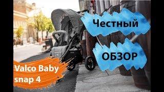 видео Промокод Ультраспорт (Ultrasport.ru) сентябрь